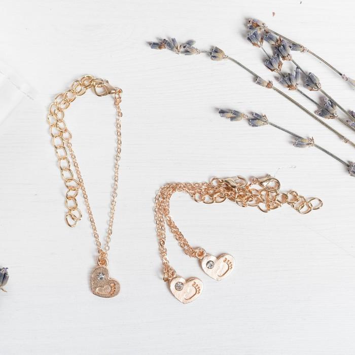 Набор браслетов детских «Сердце» 3 шт., золото