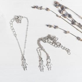 A set of bracelets of baby Boy 3 pieces, silver