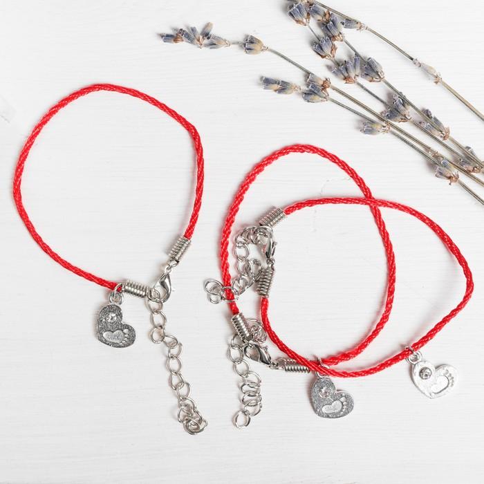 Набор браслетов детских на красной нити «Сердце» 3 шт., серебро