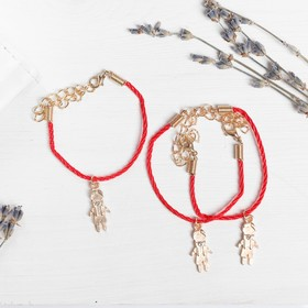 "A set of bracelets for children in red thread ""the Boy"" 3 pieces, gold"