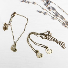 "A set of bracelets for children ""Heart"" 3 piece, brass"