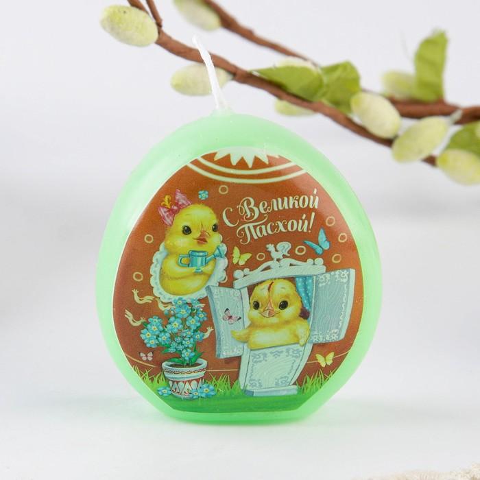 Пасхальная свеча-яйцо с картинкой «Цыплята»