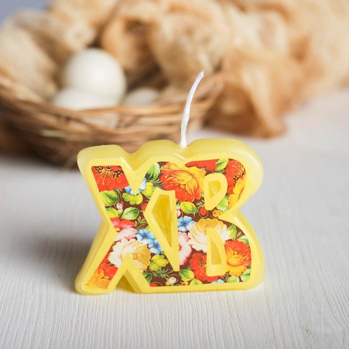 Пасхальная фигурная свеча «ХВ. Цветочная»