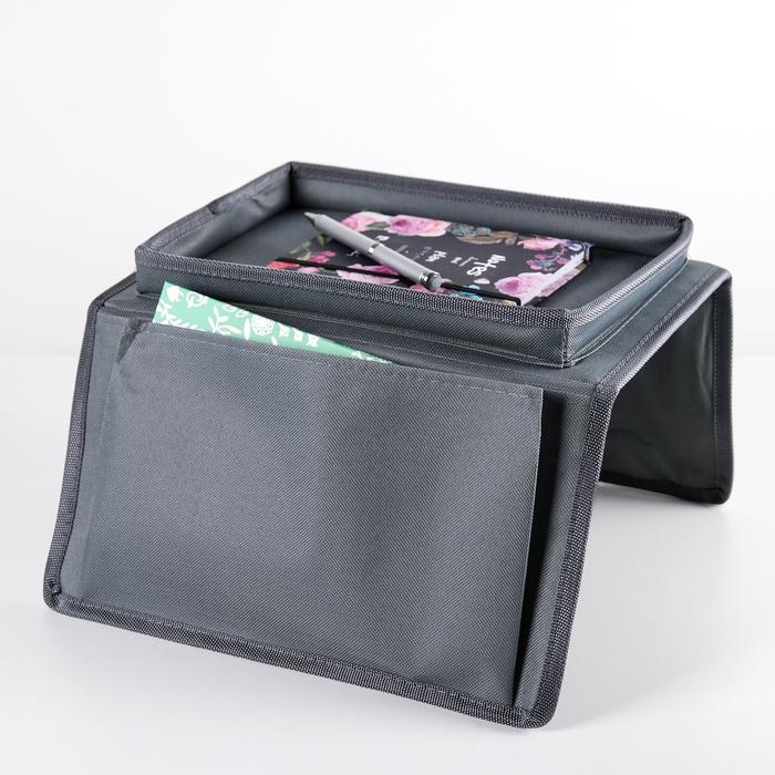 Карман для пульта и мелочей 53×30×3 см, цвет серый - фото 303371240