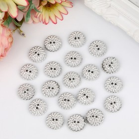 """Buttons plastic for creativity crystal """"Astra"""" set of 20 PCs 1,5x1,5 cm"""
