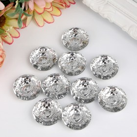Buttons plastic for creativity crystal Round set of 10 PCs 2,4x2,4 cm