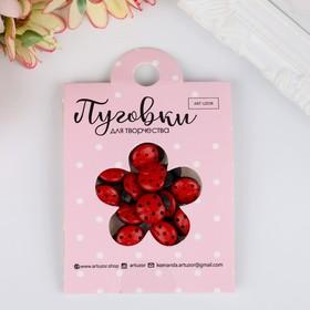 "A set of buttons ""ladybug"" 11.2 x 1.5 x 7 cm"
