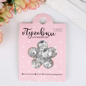 """A set of buttons """"Crystal"""" 11.2 x 1.5 x 7 cm"""