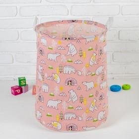 """Корзина для хранения игрушек """"Белые мишки"""" 30×30×45 см, розовая"""