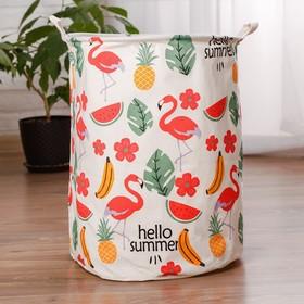 """Корзина для хранения игрушек """"Фламинго и фрукты"""" 40×40×48 см"""
