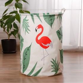 """Корзина для хранения игрушек """"Фламинго и листья"""" 40×40×48 см"""