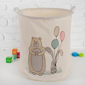 """Корзина для хранения игрушек """"Мишка и зайка с шариками"""" 40×40×48 см"""