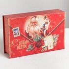Коробка—книга «Почта от Деда Мороза», 20 × 12.5 × 5 см