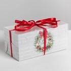 Коробка для капкейка «Тебе», 16 × 8 × 7.5 см