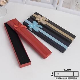 "Box gift bracelet/chain/watch ""classic"", 21*4, MIX color"