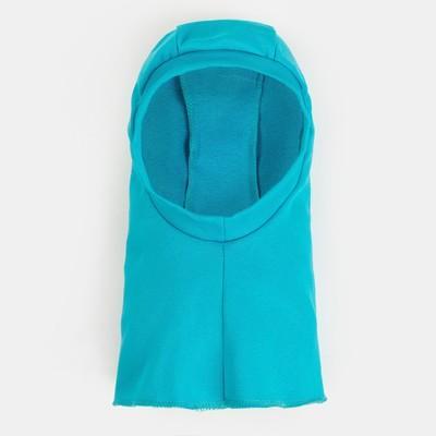 """Шлем-капор детский, размер """"L"""" (1,5-3 г), цвет бирюзовый"""