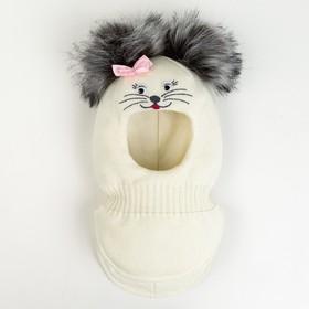 Шлем-капор для девочки, цвет молочный, размер 48-50