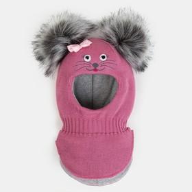 Шлем-капор для девочки, цвет розовый, размер 48-50