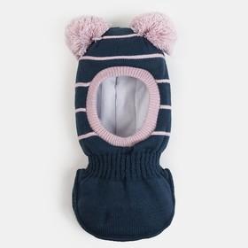 Шлем-капор зимний для девочки, цвет синий, размер 48-50