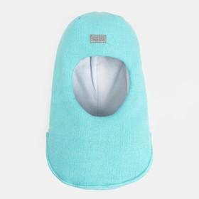 Шлем-капор зимний для девочки, цвет мята, размер 50-52