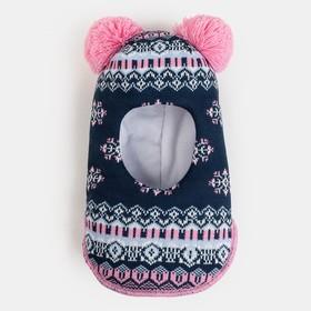 Шлем-капор зимний для девочки, цвет темно синий размер 46-48