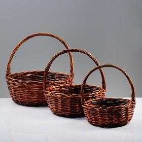 Набор корзин «Плетёнка», 3 шт, 39×15/37 см, 31×13/31,5 см, 25×11/27 см, ива