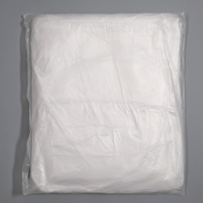 Набор пакетов фасовочных 30 х 40 см, 8 мкм, 1000 шт
