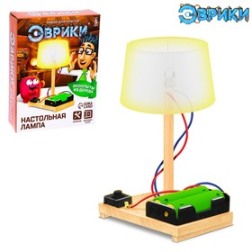 """EUREKA Set for experiments """"Table lamp"""", battery powered , SL-02205"""