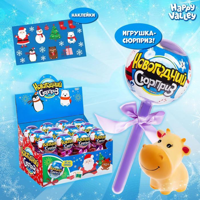 Игрушка на палочке «Новогодний сюрприз», мышки