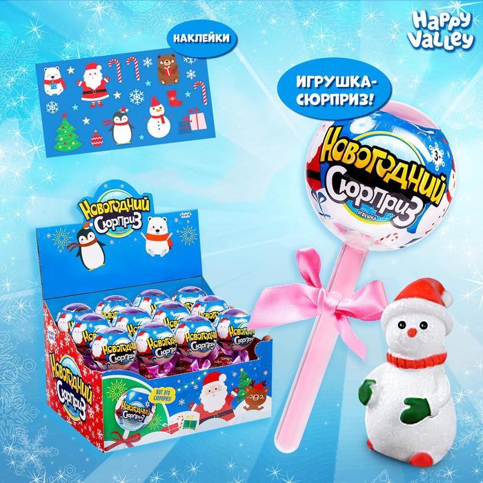 Игрушка на палочке «Новогодний сюрприз», снеговички
