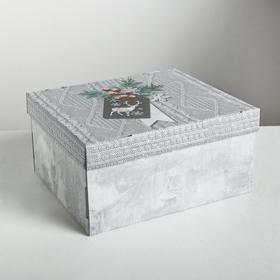 Складная коробка «Уютные мгновения», 31,2 × 25,6 × 16,1 см