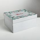 Складная коробка Winter, 30 × 24.5 × 15 см