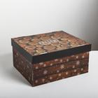 Складная коробка Present, 30 × 24.5 × 15 см
