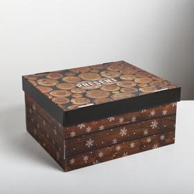 Складная коробка Present, 31,2 × 25,6 × 16,1 см