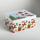 Складная коробка «Радости и веселья», 30 × 24.5 × 15 см
