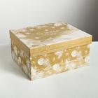 Складная коробка «Зимняя сказка», 30 × 24.5 × 15 см