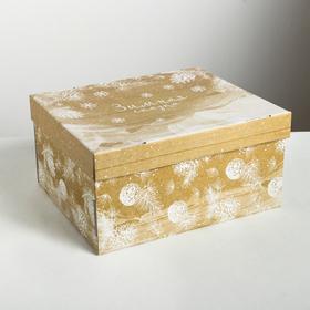Складная коробка «Зимняя сказка», 31,2 × 25,6 × 16,1 см