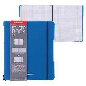 Тетради А5+, 2 х 48 листов в клетку, в пластиковой папке, на резинках, Erich Krause Folder Book, синяя