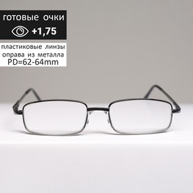 2015 corrective glasses ,grey, +1.75 limb.shackle