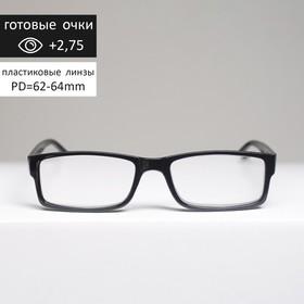 Glasses corrective 117 FM C7 +2.75 limb.shackle