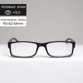 Glasses corrective 117 FM C7 +3.5 limb.shackle