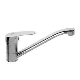 Kitchen faucet ROEGEN RA001A, single lever, zinc, chromium 4323504