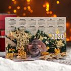 Доска разделочная «Праздничный мышонок. Символ 2020 года», 22,7 × 15,8 × 0,5 см