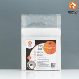 Пеленки угольные пятислойные гелевые для животных, 33 х 45 см, 5 шт