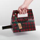 Коробка-переноска для бутылки «С Новым годом!», 22 × 19 × 13.7 см