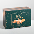 Коробка‒пенал «С наилучшими пожеланиями», 22 × 15 × 10 см