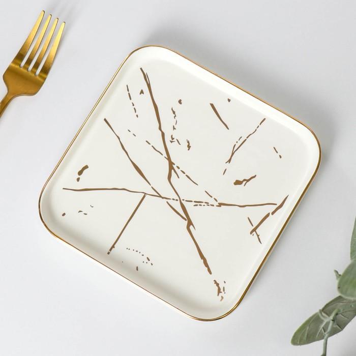Тарелка для подачи 15,5×2 см Gold, цвет белый