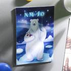 "Magnet bilateral ""KHMAO"" (bear), 5.5 x 8 cm"