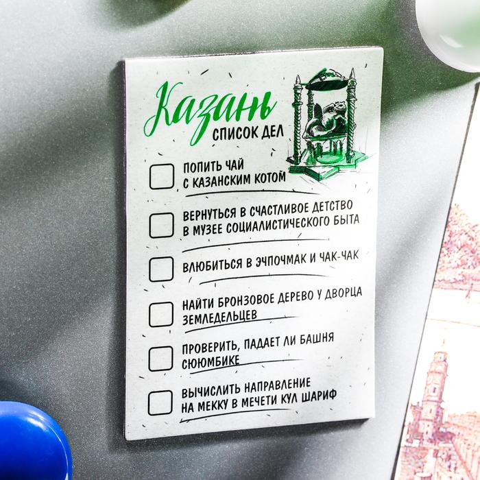 Магазины Казань Список