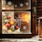 Наклейки витражные «Снежинки», 33 х 50,5 см